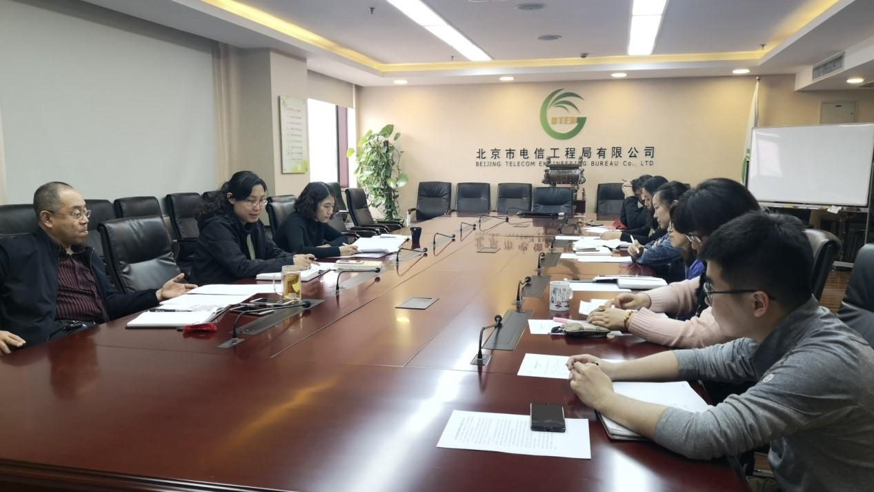 机关一支部召开专题组织生活会和开展民主评议党员工作